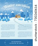 vector illustration of winter... | Shutterstock .eps vector #730260616