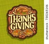 vector logo for thanksgiving... | Shutterstock .eps vector #730265146