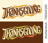 vector banners for thanksgiving ... | Shutterstock .eps vector #730265182
