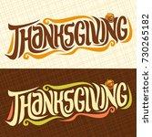 vector banners for thanksgiving ... | Shutterstock .eps vector #730265182
