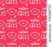 girl princess lips. seamless... | Shutterstock .eps vector #730268755