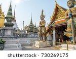 bangkok grand palace | Shutterstock . vector #730269175