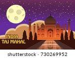 mausoleum of taj mahal in agra  ...