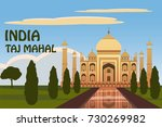 mausoleum of taj mahal in agra  ... | Shutterstock .eps vector #730269982