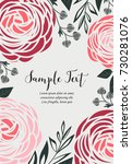vector ranunculus flower | Shutterstock .eps vector #730281076