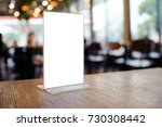 mock up menu frame standing on... | Shutterstock . vector #730308442