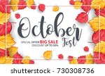 october fest background with... | Shutterstock .eps vector #730308736