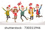 happy christmas day celebrating ... | Shutterstock .eps vector #730311946