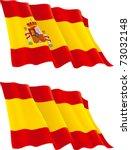spanish flag. vector flag of...   Shutterstock .eps vector #73032148