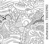 seamless mehndi vector pattern. ...   Shutterstock .eps vector #730323982