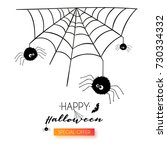 happy halloween greeting card... | Shutterstock .eps vector #730334332