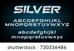 Alphabet font. Metallic, silver effect italic letters on a dark background. alphabet vector typeface glowing text effect. ABC, Lowercase and uppercase letters | Shutterstock vector #730336486