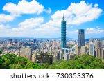 morning taipei city panorama in ... | Shutterstock . vector #730353376