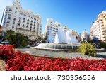 town hall square in valencia.... | Shutterstock . vector #730356556