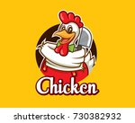 cartoon cute chicken mascot... | Shutterstock .eps vector #730382932