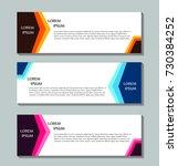 vector abstract banner | Shutterstock .eps vector #730384252