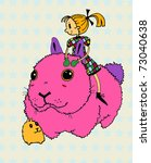 Girl with Giant Pink Bunny and Little Friend (vector) - stock vector