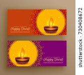 diwali festival greeting... | Shutterstock .eps vector #730408672