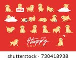 set of cute dogs labrador and... | Shutterstock .eps vector #730418938