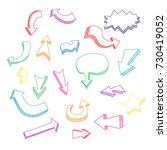 hand drawn colorful arrow set...   Shutterstock .eps vector #730419052