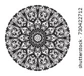 beautiful vector hand drawn... | Shutterstock .eps vector #730422712