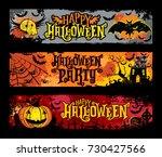 halloween vector set of... | Shutterstock .eps vector #730427566