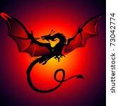 dragon | Shutterstock .eps vector #73042774
