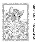 hand drawn cat in flowers.... | Shutterstock .eps vector #730437586