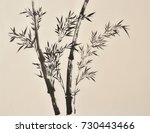 chinese traditional... | Shutterstock . vector #730443466