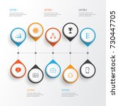 management icons set.... | Shutterstock .eps vector #730447705