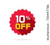 sale tag vector badge template  ... | Shutterstock .eps vector #730447786