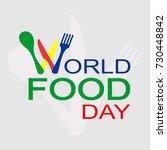 world food day vector... | Shutterstock .eps vector #730448842