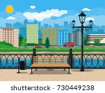 city view. cityscape. bench ... | Shutterstock . vector #730449238