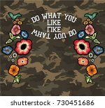 camouflage pattern with flowers ... | Shutterstock .eps vector #730451686