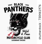 vector black panther head... | Shutterstock .eps vector #730461976