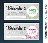 gift voucher template | Shutterstock .eps vector #730463542