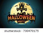 halloween vector lettering... | Shutterstock .eps vector #730470175