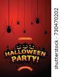 halloween invitation. vector... | Shutterstock .eps vector #730470202