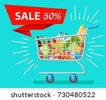 self service supermarket full... | Shutterstock .eps vector #730480522