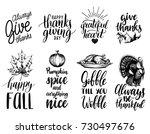 vector thanksgiving lettering... | Shutterstock .eps vector #730497676