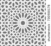 islamic seamless vector pattern....   Shutterstock .eps vector #730500178