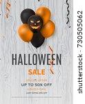 halloween sale flyer with... | Shutterstock .eps vector #730505062