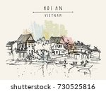 Hoi An  Vietnam. Ancient...