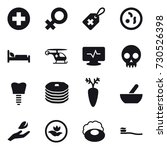 16 vector icon set   mortar ... | Shutterstock .eps vector #730526398