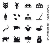 16 vector icon set   windmill ... | Shutterstock .eps vector #730530928