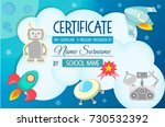 diploma  the certificate of the ... | Shutterstock .eps vector #730532392
