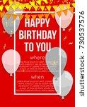 happy birthday vector... | Shutterstock .eps vector #730537576