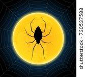 halloween festival and... | Shutterstock .eps vector #730537588