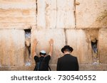 Two Jews Praying At The Western ...