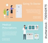 going to doctor and medical...   Shutterstock .eps vector #730543975